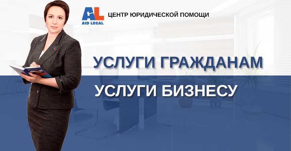 юридическая консультация военнослужащих в иванове