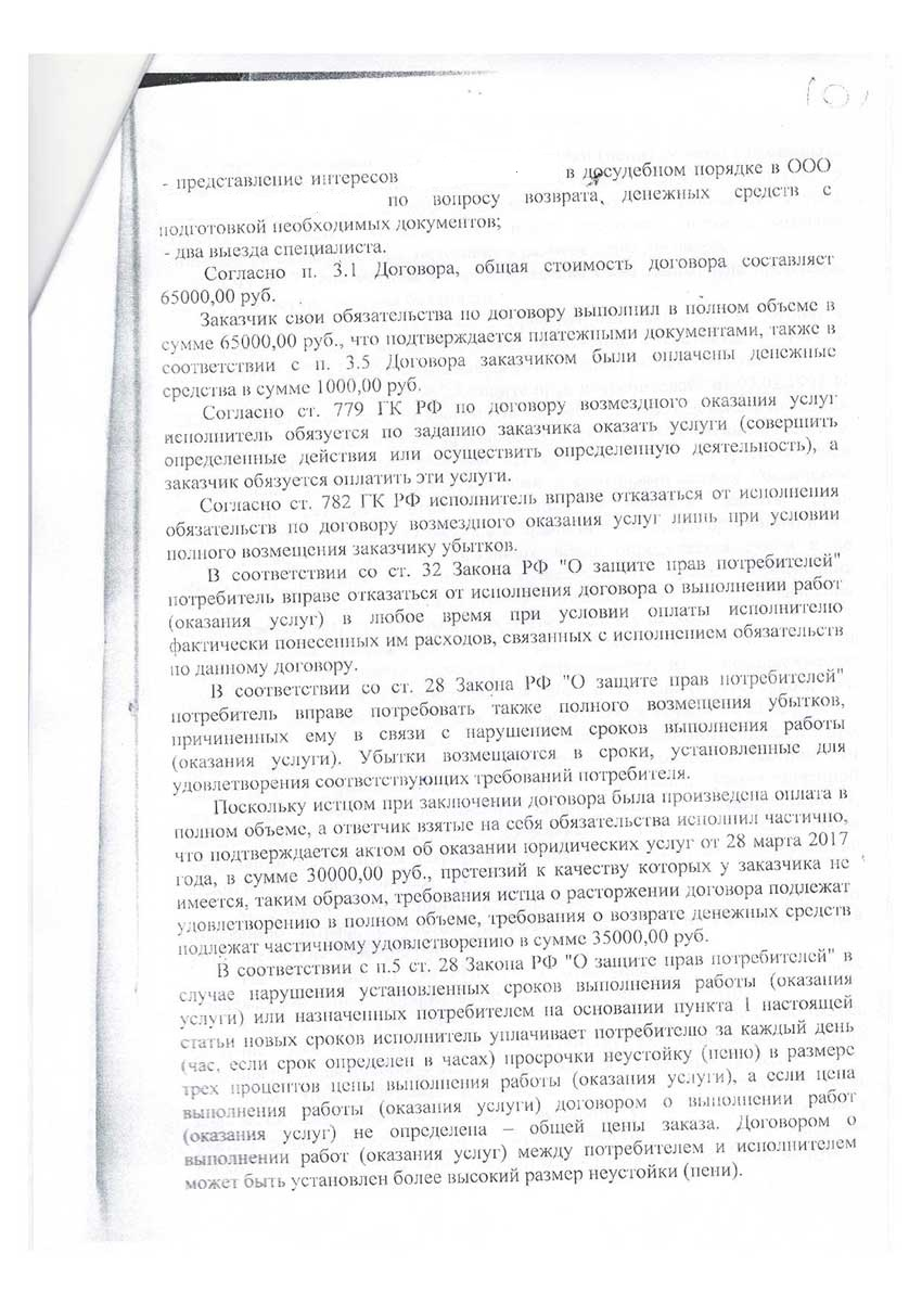 Займ на 5000 рублей на карту срочно без проверки кредитной истории